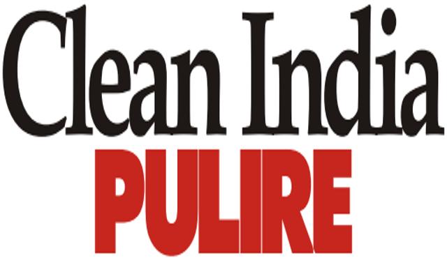 Clean India PULIRE 2020